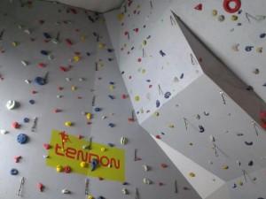 lezecka stena jihlava