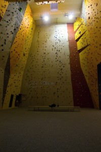 lezecka stena outdoor centrum kladno 2