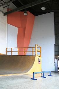 lezecka stena broumov